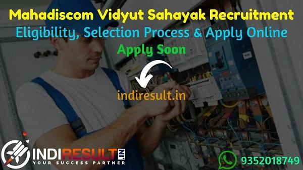 Mahadiscom Vidyut Sahayak Recruitment 2021 - Apply Mahadiscom 7000 Vidyut Sahayak Vacancy Notification, Eligibility Criteria, Age Limit, Salary,Last Date.