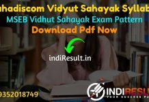 Mahadiscom Vidyut Sahayak Syllabus 2021 - Download Mahadiscom MSEDCL Vidyut Sahayak Syllabus Pdf in Hindi/Marathi. MSEB Vidyut Sahayak Syllabus Pdf