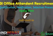 RBI Office Attendant Recruitment 2021 - Apply RBI 841 Office Attendant Vacancy Notification, Eligibility Criteria, Age Limit, Salary, Qualification, Date.