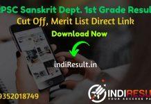 RPSC Sanskrit Shiksha Vibhag 1st Grade Teacher Result 2021 - Rajasthan Sanskrit Shiksha Vibhag RPSC Result Of 1st Grade Teacher Exam 2021.RPSC RESULTS 2021