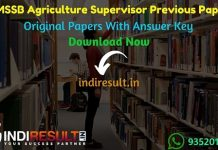 RSMSSB Agriculture Supervisor Previous Question Papers pdf – Download Rajasthan Krishi Paryavekshak Question Paper with answer,Agriculture Supervisor Papers