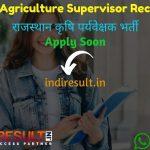 RSMSSB Agriculture Supervisor Recruitment 2021 - Apply RSMSSB 2254 Krishi Paryavekshak Vacancy, Rajasthan Ag Supervisor Vacancy Notification, Salary.