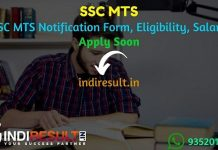 SSC MTS Recruitment 2021 - Apply online SSC MTS 2021 Vacancy Notification, MTS Eligibility Criteria, MTS Salary, Last Date, Age Limit, Qualification,Details