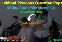 UP Lekhpal Previous Question Papers - Download UPSSSC Chakbandi Lekhpal Previous Year Question Papers pdf. Get UP Lekhpal Question paper old Papers.