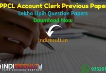 UPPCL Account Clerk Previous Question Papers - Download UPPCL Account Clerk Previous Year Question Papers pdf. Get UPPCL Account Clerk Question paper old Papers