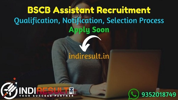 BSCB Assistant Recruitment 2021 - Bihar State Cooperative Bank 200 Assistant Vacancy Notification, Eligibility Criteria, Age Limit, Salary,Qualification.