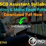 BSCB Assistant Syllabus 2021 - Download Bihar State Cooperative Bank Assistant Syllabus pdf in Hindi & BSCB Assistant 2021 Syllabus Pdf & Exam Pattern.