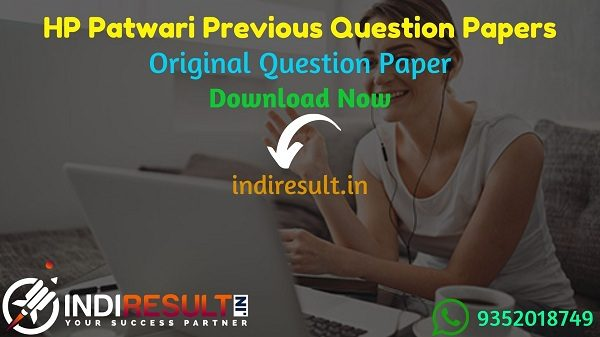 HP Patwari Previous Question Papers - Download HP Patwari Previous Year Paper Pdf, Himachal Pradesh Patwari Old Papers, HP Revenue Patwari Question Papers.