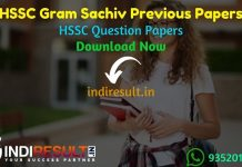 HSSC Gram Sachiv Previous Question Papers - Download HSSC Haryana Gram Sachiv Previous Year Question Papers pdf. HSSC Gram Sachiv Question paper old Papers