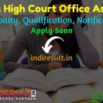 Madras High Court Office Assistant Sweeper Recruitment 2021 - Madras High Court 3557 Office Assistant Sweeper Vacancy Notification, Eligibility, Salary, Age