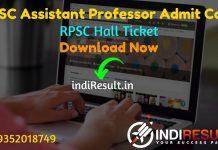RPSC Assistant Professor Admit Card 2021 – Download RPSC Rajasthan Assistant Professor Admit Card. Rajasthan Asst Professor Admit Card Date. RPSC Admit Card