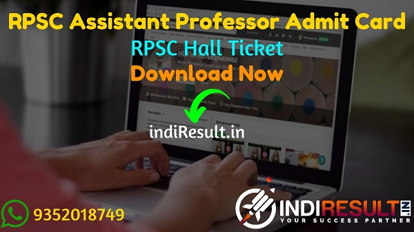 RPSC Assistant Professor Admit Card 2021 – Download RPSC Rajasthan Assistant Professor Admit Card. Rajasthan Asst Professor Admit Card Date. RPSC Admit Card