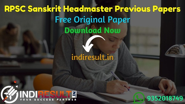 RPSC Sanskrit Shiksha Vibhag Headmaster Previous Question Papers - Download RPSC Sanskrit Shiksha Vibhag Headmaster Previous Year Question Papers pdf Hindi.