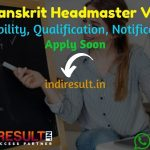 RPSC Sanskrit Shiksha Vibhag Headmaster Recruitment 2021 - Apply RPSC Sanskrit Department Headmaster Vacancy Notification, RPSC HM Recruitment Eligibility