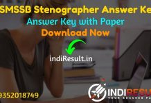 RSMSSB Stenographer Answer Key 2021 - Download RSMSSB Rajasthan Stenographer Answer Key Pdf. Download RSMSSB Stenographer Paper Solution Answer Key