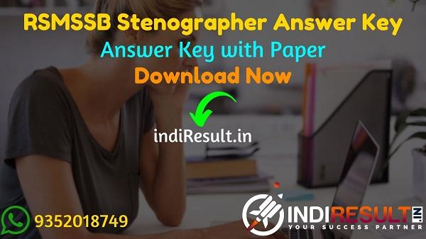 RSMSSB Stenographer Answer Key 2021 - Download RSMSSB Rajasthan Stenographer Answer Key Pdf. Download RSMSSB Stenographer Paper Solution Answer Key
