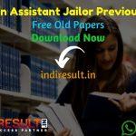 Rajasthan Assistant Jailor Previous Papers – Download RSMSSB Assistant Jailor Question Paper with answer, Rajasthan Assistant Jailor Old Year Papers Pdf.
