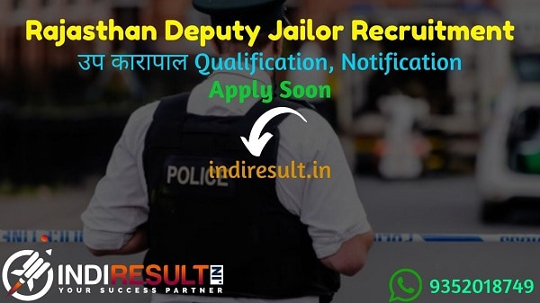 Rajasthan Assistant Jailor Recruitment 2021 - Apply RSMSSB 49 उप कारापाल Vacancy Notification, Eligibility Criteria, Salary, Age Limit, Qualification, Date.