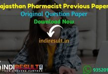 Rajasthan Pharmacist Previous Question Papers - Download RSMSSB Pharmacist Previous Year Paper Pdf, Solved Paper of Pharmacist, Pharmacist Exam Model Papers