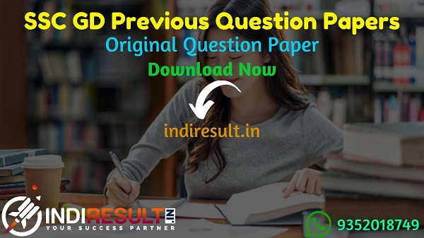 SSC GD Previous Question Papers - Download SSC GD Constable Previous Year Question Papers in Hindi/English Pdf, SSC GD Old Papers,SSC GD Question Papers Pdf