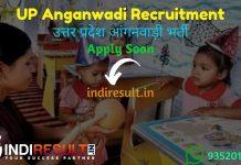 UP Anganwadi Recruitment 2021 - Bal Vikas Seva & Pushtahar Vibhag Uttar Pradesh released UP 50000 Anganwadi Worker, Helper Vacancy Notification, Salary.