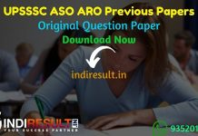 UPSSSC ASO ARO Previous Question Papers - Download UPSSSC ASO ARO Previous Year Question Papers pdf. UP Assistant Statistical Officer Old Paper Book.