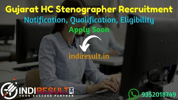 Gujarat High Court Stenographer Recruitment 2021 - Apply GHC Stenographer Vacancy Notification, Eligibility Criteria, Salary, Age Limit, Qualification.