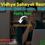 Gujarat Vidhya Sahayak Recruitment 2021 - Gujarat GSPESC 600 Vidhya Sahayak Vacancy Notification, Eligibility Criteria, Salary, Last Date, Qualification.