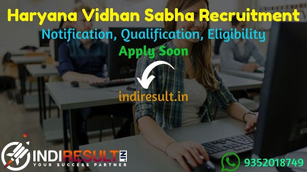 Haryana Vidhan Sabha Recruitment 2021 - Apply Haryana Vidhan Sabha released Notification to fill JE, Steno, Reporter, Chowkidar Vacancy, Salary, Age Limit.