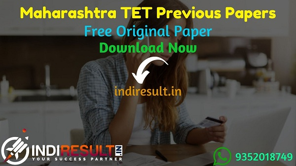 Maharashtra TET Previous Question Papers - Download MAHA TET Old papers pdf, Maharashtra TET Previous Year Question Papers, MAHA TET Question Paper in Hindi