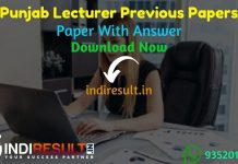 Punjab Lecturer Previous Question Papers - Download Punjab Lecturer Previous Year Question Papers pdf & Punjab Lecturer Question Paper with Answer.