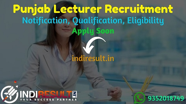 Punjab Lecturer Recruitment 2021 - Apply School Education Department Board Punjab 569 Lecturer VacancyNotification, Eligibility Criteria, Salary, Age Limit
