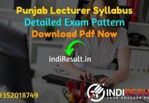 Punjab Lecturer Syllabus 2021 - Download Punjab Education Board Lecturer Syllabus Pdf, Punjab Lecturer Exam Pattern, Punjab SED Lecturer Syllabus 2021 Pdf.
