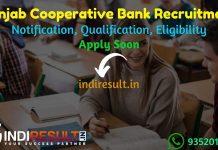 Punjab State Cooperative Bank Recruitment 2021 - Apply Punjab Cooperative Bank PSCB 856 Clerk, DEO, Steno, Manager Vacancy Notification, Age lImit, Salary.