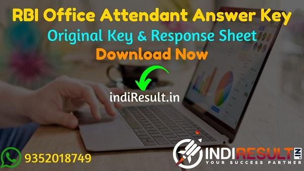 RBI Office Attendant Answer Key 2021 - Reserve Bank of India Published RBI Office Attendant Exam Answer Key & RBI Office Attendant Paper Solution Online Pdf
