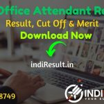 RBI Office Attendant Result 2021 - Download Reserve Bank of India RBI Office Attendant Exam Result. Result Date Of RBI Office Attendant Exam is 07 July 2021