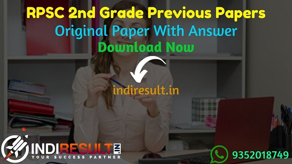 RPSC 2nd Grade Teacher Previous Question Papers - Download RPSC 2nd Grade Previous Year Question Papers pdf with answer key & RPSC 2nd Grade Question Paper.