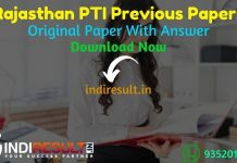 Rajasthan PTI Previous Question Papers - Download RSMSSB Rajasthan PTI Previous Year Question Papers in hindi pdf, Rajasthan PTI Old Papers with Answer.