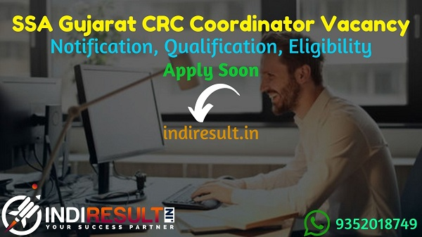 SSA Gujarat CRC Coordinator Recruitment 2021 - Apply SSA Gujarat 250 CRC Coordinator Vacancy Notification, Eligibility Criteria, Salary, Age Limit,Last Date.