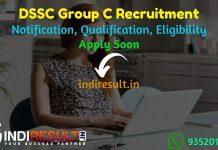 DSSC Group C Recruitment 2021 - Defence Services Staff College DSSC 83 Group C MTS, Steno, LDC, Motor Driver, Sukhani, Carpenter Vacancy Notification,Salary