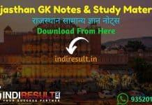 Rajasthan GK Notes - Download Rajasthan General KnowledgePdf in Hindi/English & Rajasthan GK Pdf Study Material. Get Notes Rajasthan GK in Hindi Pdf