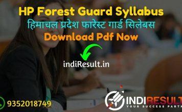 HP Forest Guard Syllabus 2021- Download Himachal Pradesh Forest Guard Syllabus Pdf in Hindi/English & HP Forest Guard Exam Pattern. HP Van Rakshak Syllabus.