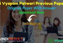 CG Vyapam Patwari Previous Question Papers - Download CG Patwari Previous Year Papers, Chhattisgarh Patwari Old Papers with Answer, Patwari Question Paper.