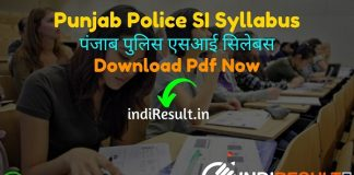 Punjab Police SI Syllabus 2021 - Download Punjab Police Sub InspectorSyllabus pdf in Hindi/English & Punjab Police SI Exam Pattern, Punjab SI Syllabus pdf.