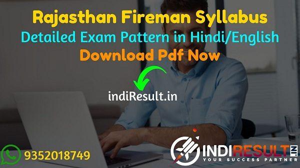 Rajasthan Fireman Syllabus 2021 : Download Rajasthan RSMSSB Fireman Syllabus in Hindi Pdf & RSMSSB Fireman Exam Pattern pdf. Syllabus of Fireman Exam.