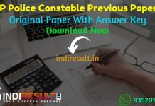HP Police Constable Previous Question Papers - Download HP Police Constable Previous Year Paper Pdf, Himachal Pradesh Constable Old Papers with Answer Key.