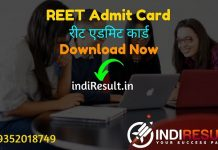 REET Admit Card 2021 - Download RBSE REET 2021 Admit Card name wise. reetbser21.com released Rajasthan 3rd Grade Teacher REET Exam Admit Card Sarkari Result