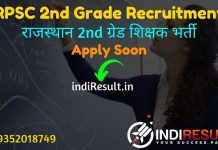 RPSC 2nd Grade Recruitment 2021 - Apply Online RPSC 5000 2nd Grade Teacher Vacancy Notification, Eligibility, Age Limit, Salary, Qualification, Last Date.