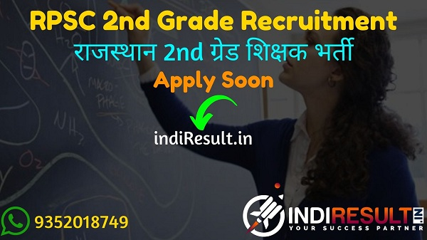 RPSC 2nd Grade Recruitment 2021 - Apply Online RPSC 10000 2nd Grade Teacher Vacancy Notification, Eligibility, Age Limit, Salary, Qualification, Last Date.