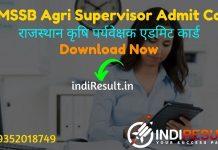 RSMSSB Agriculture Supervisor Admit Card 2021 – Download RSMSSB Krishi Paryavekshak Admit Card. Rajasthan RSMSSB published Agriculture Supervisor Admit Card
